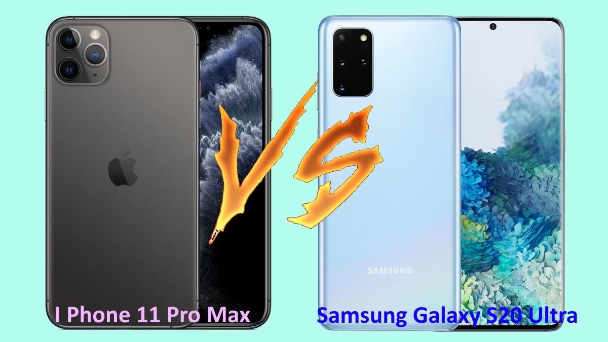 Iphone 11 Pro Max Vs Galaxy S20 Ultra anteprima